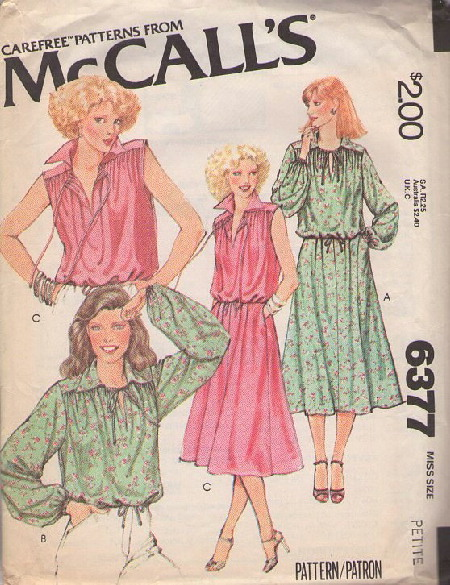 top skirt 1970s Sewing pattern