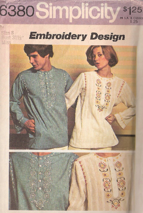shirt transfer 1970s Sewing pattern