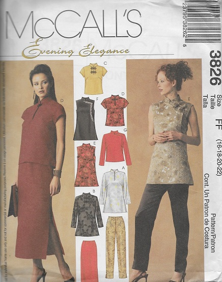 evening elegance top pants skirt sewing pattern