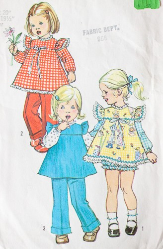 smock panties pants sewing pattern