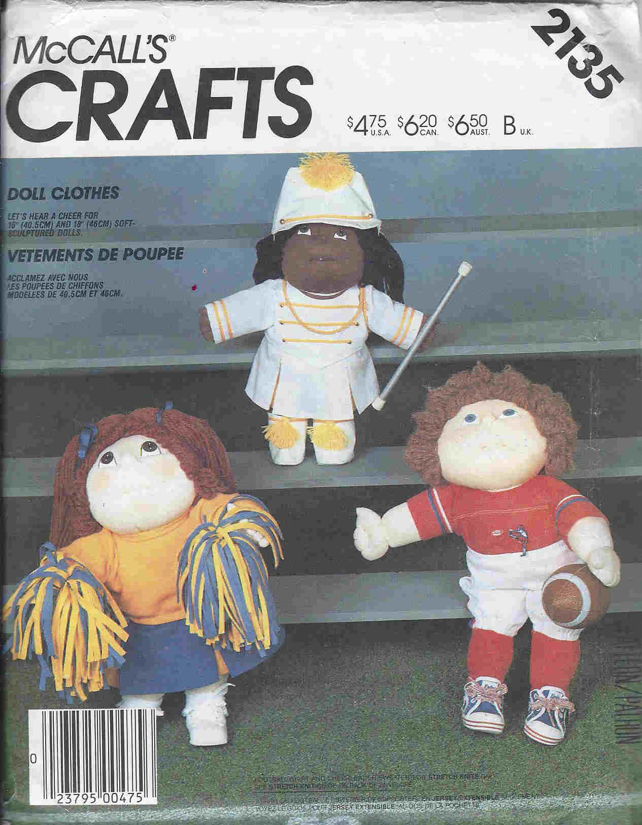 cheerleader majorette cabbage patch kids sewing pattern