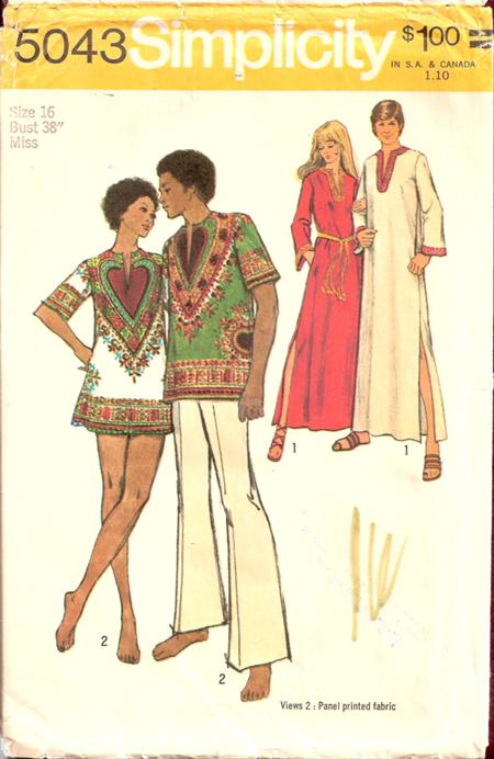 dashiki shirt sewing pattern
