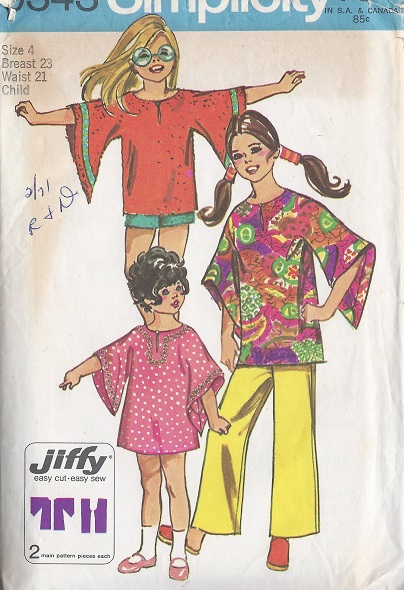 jiffy pants dress sewing pattern