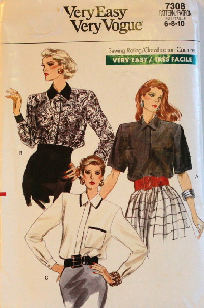 1980s sewing pattern